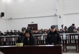 """洛阳新安非法""""护矿队""""被捣毁 涉恶集团犯罪一案宣判"""