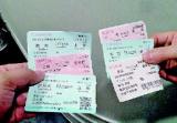 你回家团圆 我报销车票!郑州市总工会交通补贴活动