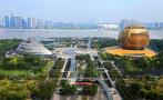 杭州邁入萬億GDP俱樂部第四年:預計GDP達1.35萬億