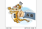 甘肃检察机关依法对火荣贵决定逮捕