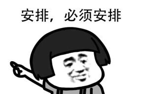 春节年味儿哪里找?京城十大庙会等你来逛!