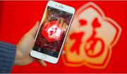 網際網路傳承中國福文化 4.5億人參與支付寶五福