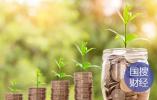 海南自贸区开放发展基金在三亚设立