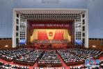 @所有人:中国今年要干这80件大事!
