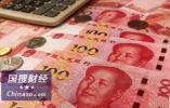 中国财长:确保今年税费只减不增 民生投入只增不减