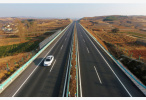 公安部交管局健全公路交通隐患治理长效机制