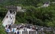 """八达岭长城小长假迎5.4万游客 好汉坡""""人山人海"""""""