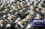 王毅:中美经贸谈判不是单行道,应当建立在平等基础之上