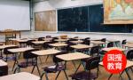 济南市2019高中阶段学校招生工作意见发布