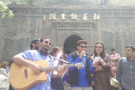 杜甫故里学古诗——百名一带一路国家留学生感受中国文化