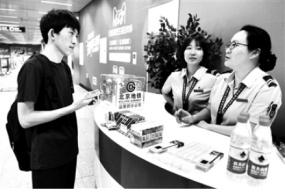 北京高考:考生忘記帶文具 可在地鐵站免費領