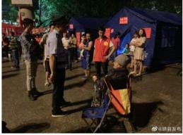 四川珙县发生多起地震:已致19人受伤