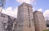 良渚古城遗址申遗成功 中国世界遗产总数世界第一