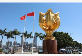 特区政府多个部门:滋扰活动损害香港整体利益和安宁