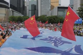 香港多个社团商会:止暴制乱 恢复安宁