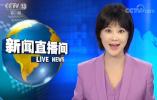中央广播电视总台粤港澳大湾区之声 今天正式开播 新媒体平台同步启用