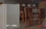 【文脉颂中华?e页千年系列短视频】《孟子》:具有强烈现实关怀的儒家学派代表作