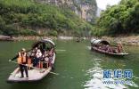 衡水滨湖新区区国庆期间共接待游客46.68万人次