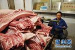 9月CPI同比涨3% 猪肉价格环比涨幅已现回落