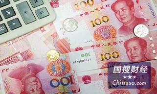 人社部:8个地区调整最低工资标准 上海最高