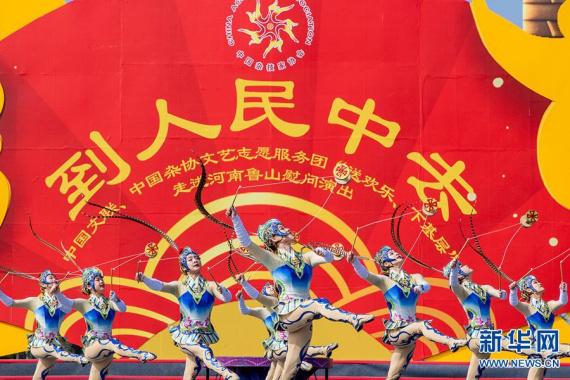 中国文联、中国杂协文艺志愿服务团走进鲁山