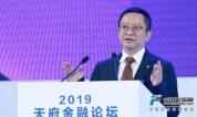 勇夺三A!2018权威险企评级结果出炉,中国大地保险力拔头筹