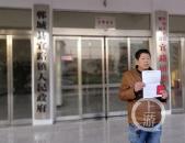 河南退伍军人被冒名顶替工作23年