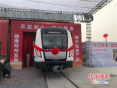 """""""荥阳造""""郑州地铁4号线首列下线 标志自主创新再上新台阶"""