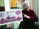 """""""新中国第一位女拖拉机手""""梁军逝世 享年90岁"""