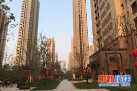 10余地政府工作报告提及楼市政策 透露了哪些信息?
