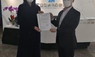 中国太保独家推出上海临港新片区企业复工防疫保险产品