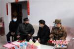 """河南鹿邑县双拥爱心协会慰问一线战""""疫""""军人家属"""