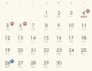最新放假通知:勞動節放5天,國慶中秋共放8天,清明節調休共3天