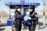 重大便民!秦皇岛市开通11个警务站