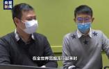 日点击超10亿!全球都在刷的疫情地图,背后有两个中国学霸