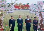 """花开金城 """"云""""上相约——2020年第三届中国苹果花节盛大开幕"""