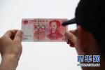 石家庄今年将为300余家企业发放补贴4亿元