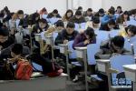 河北:今年6類高考考生可以享受加分照顧 最高20分
