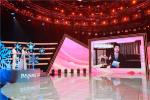北京2022年冬奧會和冬殘奧會第一屆冬奧優秀音樂作品正式發佈