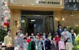 郑州金水区人防办组织新建幼儿园师生参观人防科普体验馆