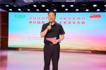 """潢川县举行""""迎接建党百年 开展党史教育""""第二届小学生汉字大赛"""