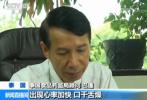 """泰国""""网红""""减肥药疑致4人死亡 药品含违禁成分"""